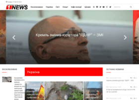 1news.com.ua