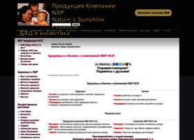 1nsp.com.ua