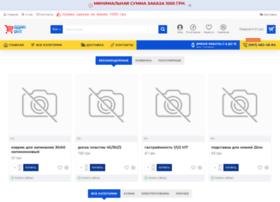 1opt.com.ua