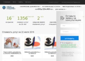 1pa.ru