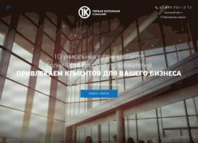 1pkk.ru