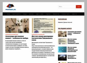 1profnastil.ru