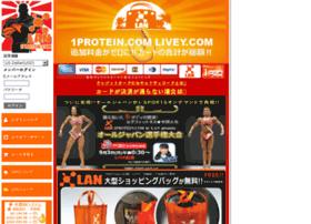 1protein.com