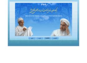 1saanei.org
