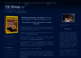 1sshop.ru