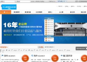 1stchina.com