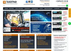 1tahograf.ru