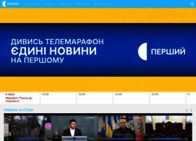 1tv.com.ua