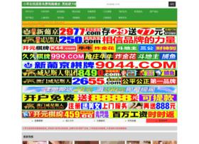1wgn.net