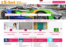 1x-bet.ru