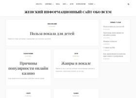 1yf.ru