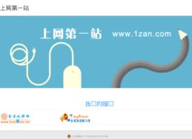 1zan.com