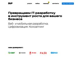 2-up.ru
