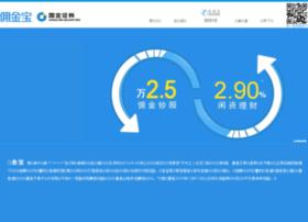 2.gjzq.com.cn