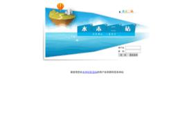 2.newsmth.net