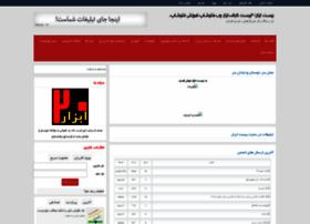 20-abzar.rozblog.com