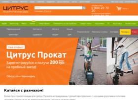 200.citrus.ua