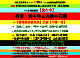 2006111.com