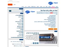 2008.3abber.com