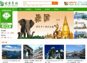 2008ly.com