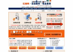 2008red.com