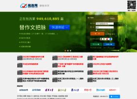 201.pigai.org