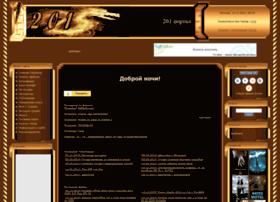 201.ucoz.com