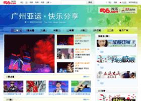 2010.56.com