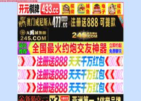 2010cctv.com