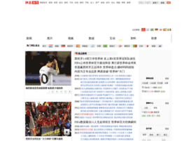 2010worldcup.163.com