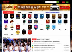 2010xp.net