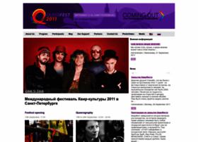 2011.queerfest.ru