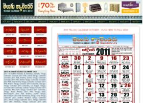 2011.telugucalendar.org