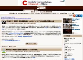 2011azure.slashdot.jp