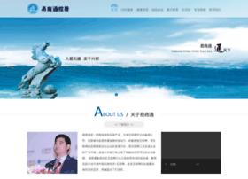 2012-12315.com