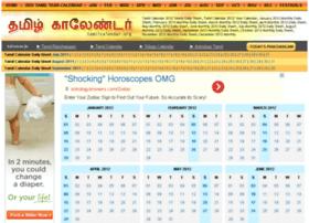 2012.tamilcalendar.org