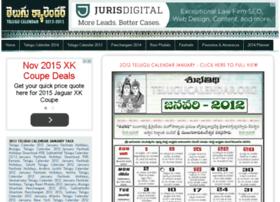 2012.telugucalendar.org