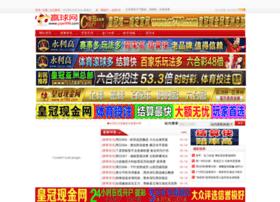 2012gj.com