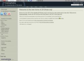 2012hoax.wdfiles.com