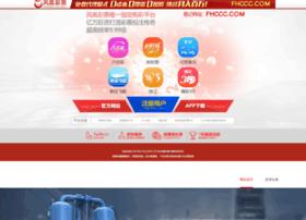 2012obama.com