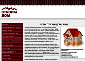 2012pdd.ru