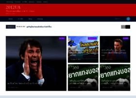2012ua.net