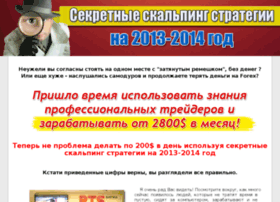 2013-2014.scalping-strategii.ru