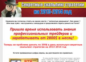2013-2014.scalping-strategii.ru