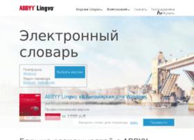 2013.lingvo.ru