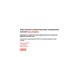 2013.sp-ic.ru