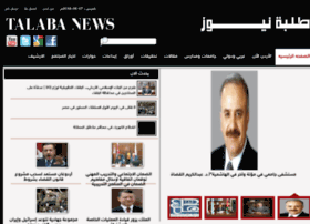 2013.talabanews.net