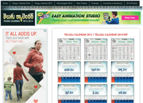 2013.telugucalendar.org