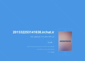 201332253141638.irchat.ir