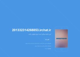 201332314268853.irchat.ir